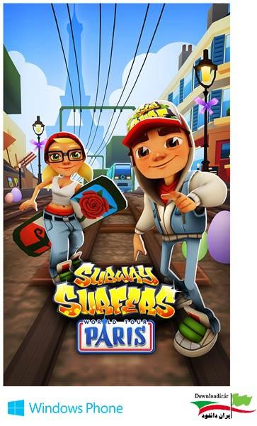 دانلود بازی Subway Surfers 1.37.0.0 برای ویندوز فون 8