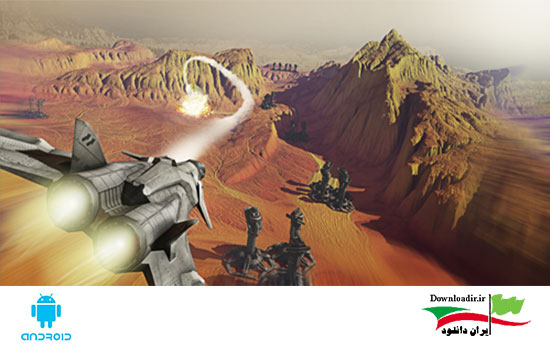 بازی هواپیمای جنگنده Fractal Combat X (Premium) اندروید