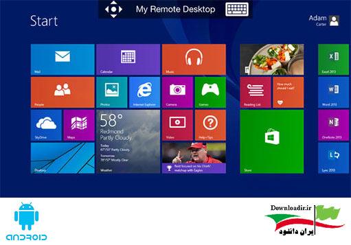 برنامه مایکروسافت ریموت دسکتاپ - Microsoft Remote Desktop 8.1.8