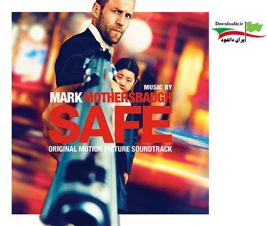 دانلود فیلم Safe 2012 – گاوصندوق
