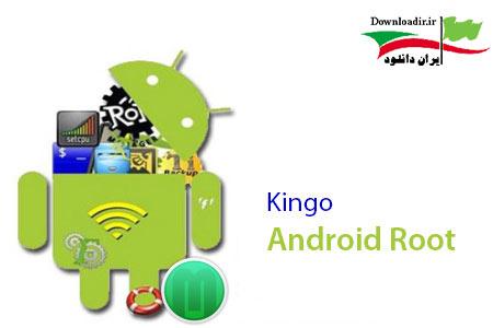 دانلود Kingo ROOT 1.3.6.2289 – نرم افزار روت آسان اندروید