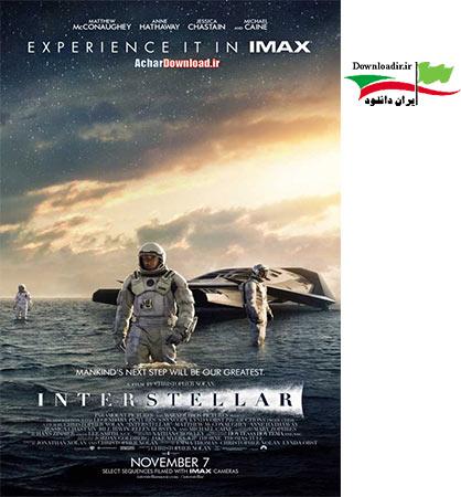 دانلود فیلم Interstellar 2014 - بین ستاره ای با لینک مستقیم