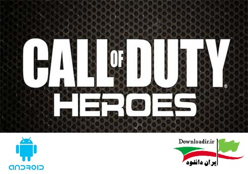 بازی Call of Duty: Heroes