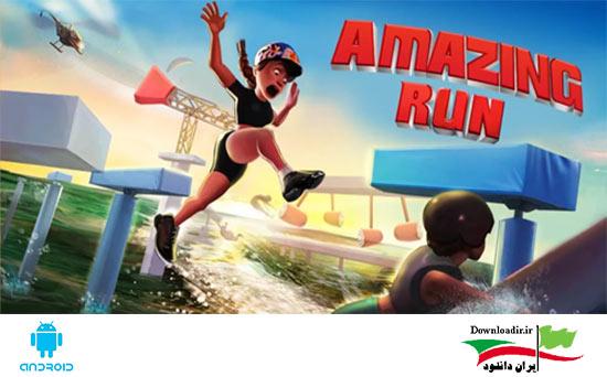 دانلود بازی دونده شگفت انگیز - Amazing Run 3D اندروید