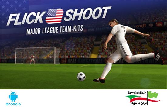 دانلود بازی ضربه آزاد اندروید - Flick Shoot US: Multiplayer
