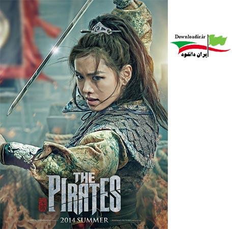 دانلود فیلم زیبای دزدان دریایی The Pirates 2014