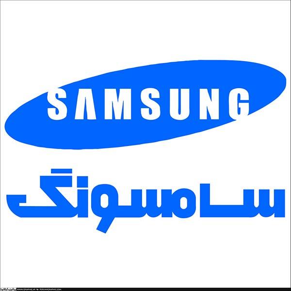 کدهای مخفی گوشی سامسونگ Samsung