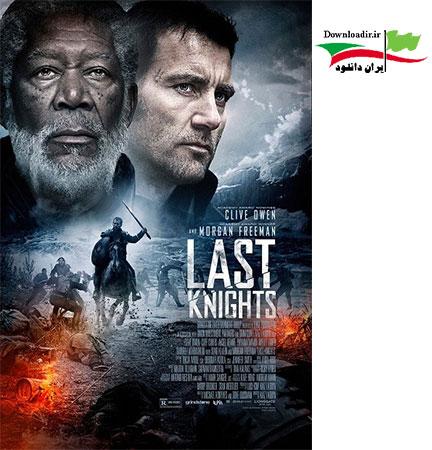 دانلود فیلم آخرین شوالیه ها – Last Knight 2015