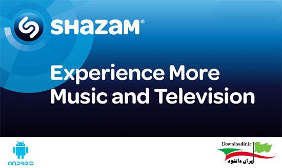 دانلود برنامه پیدا کردن آهنگ مورد علاقه Shazam Encore اندروید