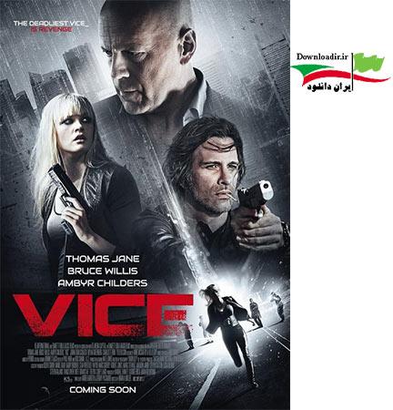 دانلود فیلم Vice 2015 با لینک مستقیم