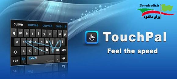 TouchPal - Free Emoji Keyboard دانلود کیبورد زیبا اندروید