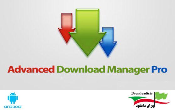 دانلود Advanced Download Manager Pro دانلود منیجر قدرتمند اندروید