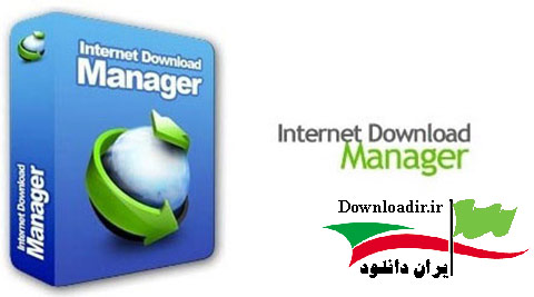 Internet Download Manager 6.21 Build 18 Final