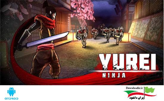دانلود بازی یوری نینجا اندروید - Yurei Ninja
