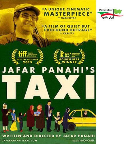 دانلود فیلم ایرانی Taxi Tehran 1394 تاکسی تهران