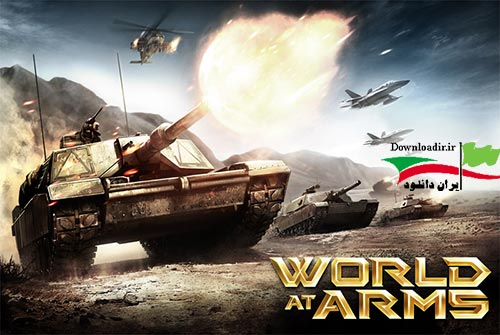 ۲.۰.۱ World At Arms اندروید