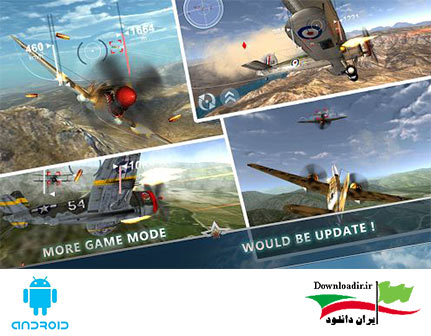دانلود WW2 Aircraft Battle 3D v1.0.2