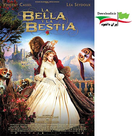 دانلود فیلم دیو و دلبر - Beauty and the Beast 2014