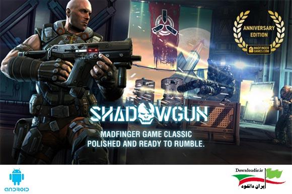 دانلود بازی معروف SHADOWGUN برای آیفون، آیپاد و آیپد