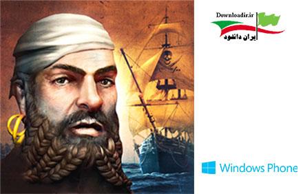 بازی داستانی و معمایی Pirate Escape ویندوز فون