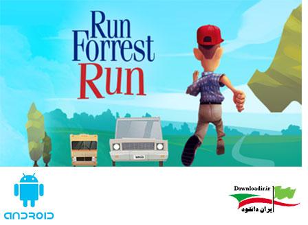 Run Forrest Run بازی ران فارست اندروید