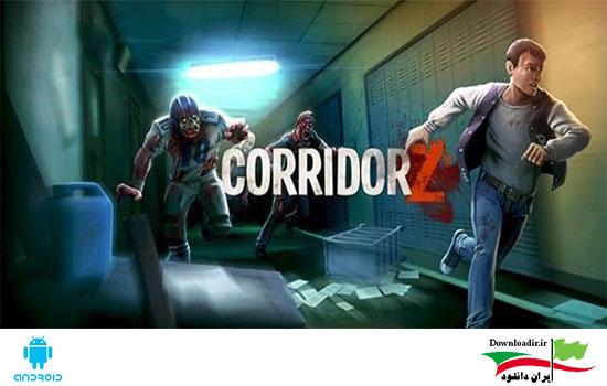 دانلود بازی زامبی دهلیز زد Corridor Z برای اندروید