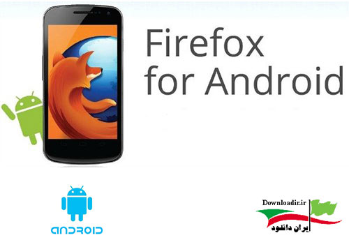 Firefox Browser for Android 36.0.1