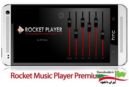 Rocket Music Player Premium