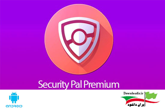 دانلود نسخه جدید آنتی ویروس قدرتمند Security Pal Premium