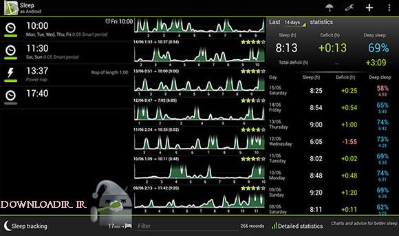 دانلود برنامه مدیریت خواب برای اندروید sleep as android