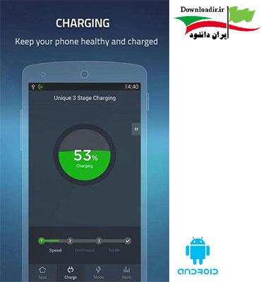 دانلود Battery Doctor - برنامه کاهش مصرف باتری اندروید