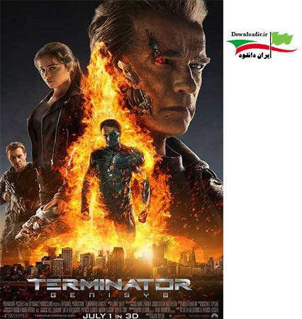 دانلود فیلم Terminator: Genesis 2015 – نابودگر: سرآغار