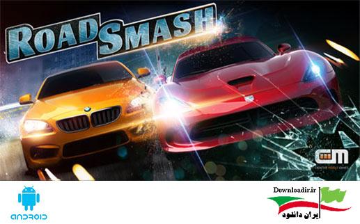 دانلود بازی مسابقات دیوانه وار Road Smash: Crazy Racing 1.8.40 اندروید
