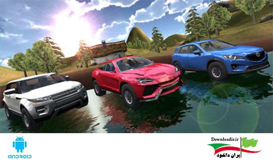 دانلود بازی مسابقات ماشین های خشن اندروید - Extreme SUV Driving Simulator