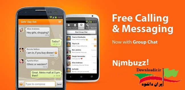 دانلود نیم باز Nimbuzz Messenger برای اندروید