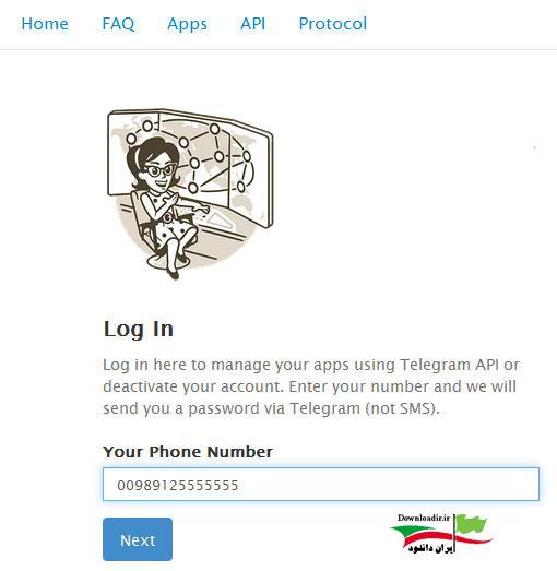 آموزش تصویری غیر فعال کردن اکانت تلگرام