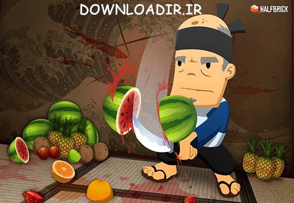 دانلوذ بازی نینجای میوه fruit ninja برای اندروید