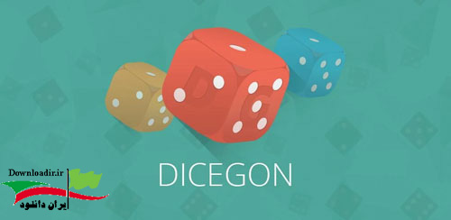 دانلود بازی تخته نرد DiceGon v1.1 اندروید