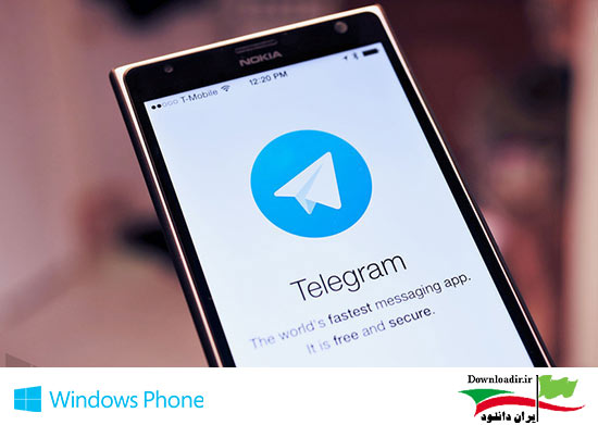 دانلود نرم افزار تلگرام – Telegram Messenger برای ویندوز فون ۸