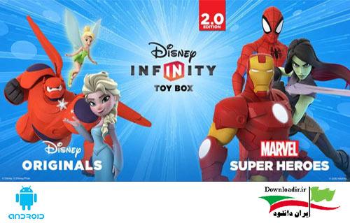 دانلود بازی ساخت اسباب بازی اندروید بایگانی - ایران دانلود | مرجع ...دانلود بازی دیزنی نامحدود - Disney Infinity: Toy Box اندروید