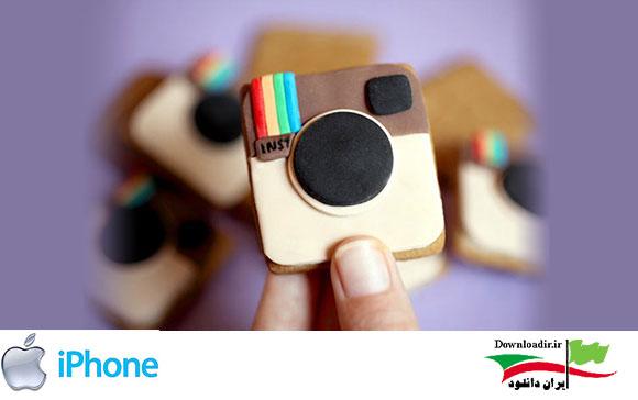 دانلود اینستاگرام Instagram برای آیفون، آیپاد و آیپد