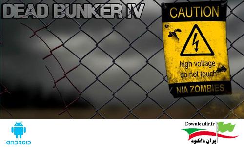 دانلود بازی سنگر مردگان - Dead Bunker 4 Apocalypse اندروید