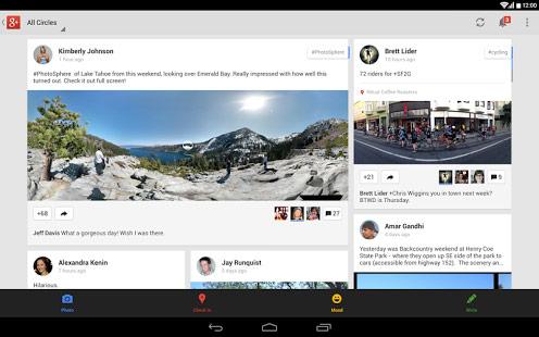 شبکه اجتماعی گوگل پلاس اندروید