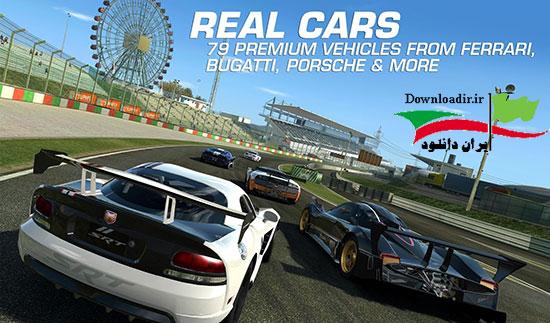 دانلود بازی اندروید CSR Racing
