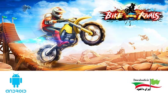 Bike Rivals v1.3.2