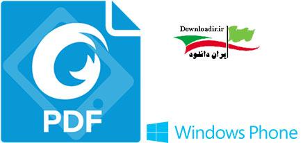 دانلود Foxit Mobile PDF برنامه خواندن فایلهای pdf ویندوز فون