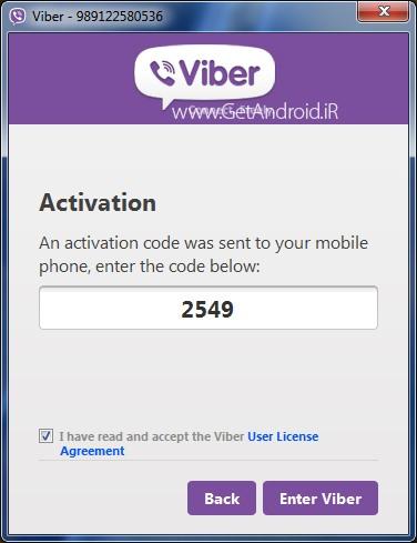 آموزش نصب وایبر Viber بر روی کامپیوتر PC