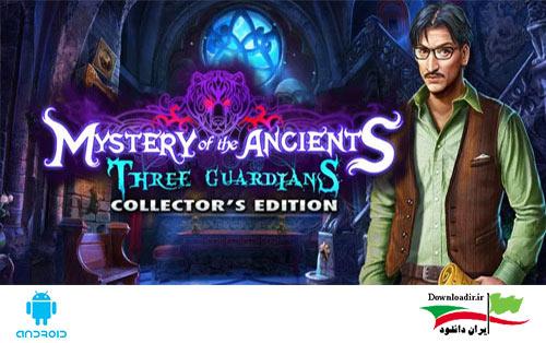 بازی بسیار زیبای رمز و راز : سه نگهبان Mystery: Three Guardians اندروید