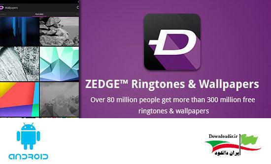 ZEDGE Ringtones & Wallpapers 4.8.0