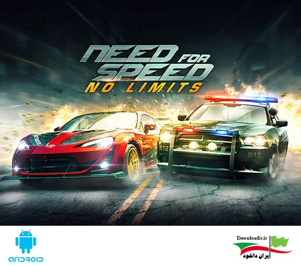 دانلود Need for Speed No Limits v1.0.19